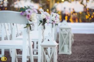 חתונה בעוצבת בכרם